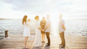 Hayley Michael Wedding Ceremony